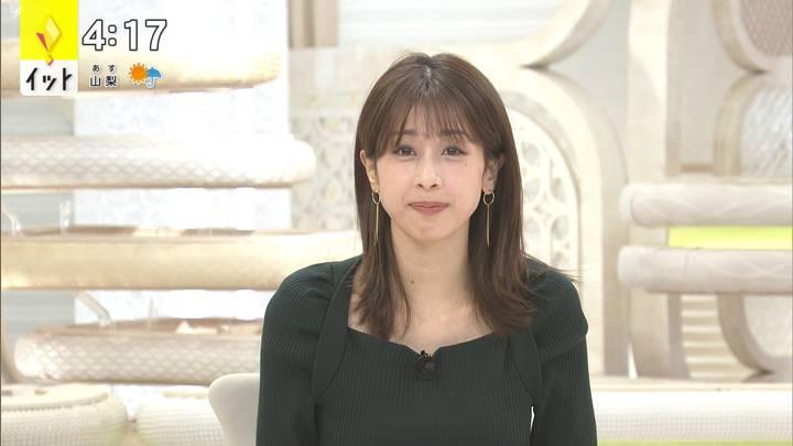 2020年11月02日加藤綾子の画像05枚目