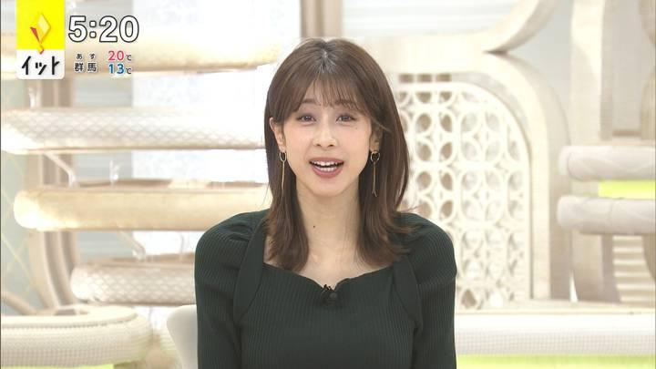 2020年11月02日加藤綾子の画像06枚目