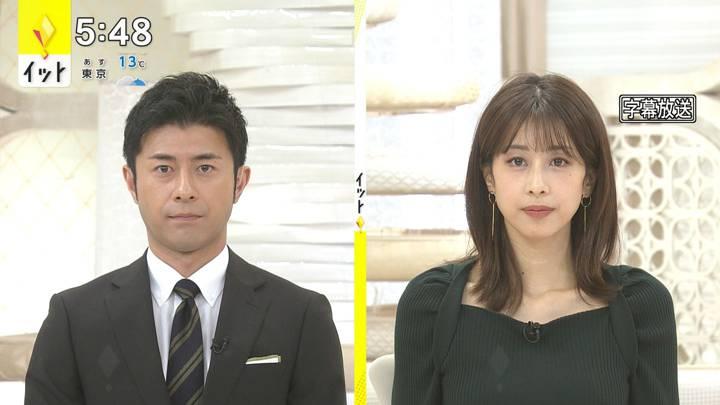 2020年11月02日加藤綾子の画像08枚目