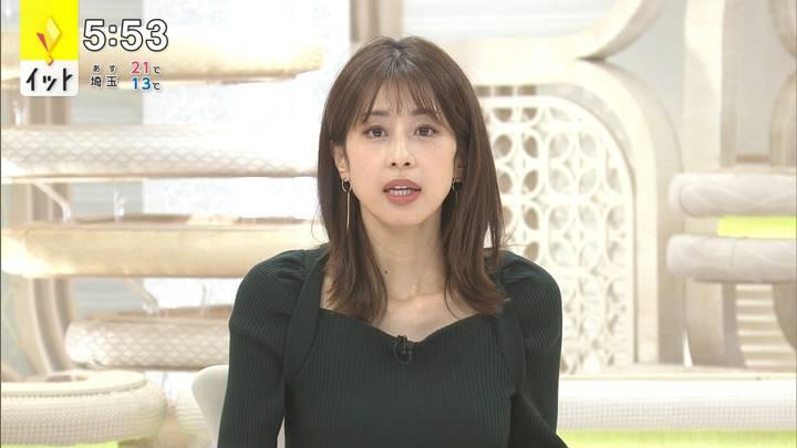 2020年11月02日加藤綾子の画像09枚目