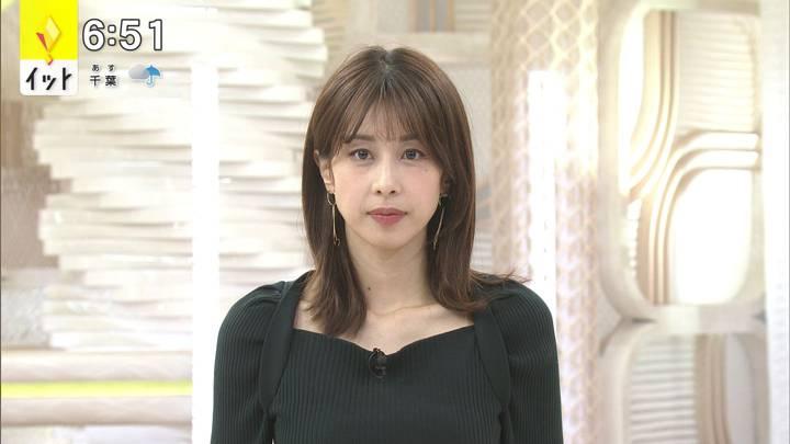 2020年11月02日加藤綾子の画像10枚目