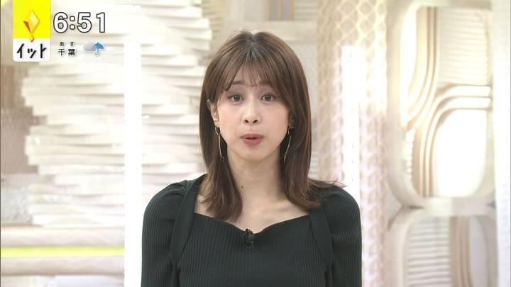 2020年11月02日加藤綾子の画像11枚目
