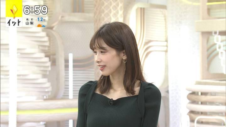 2020年11月02日加藤綾子の画像12枚目