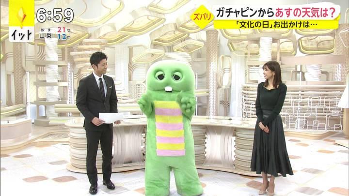2020年11月02日加藤綾子の画像14枚目