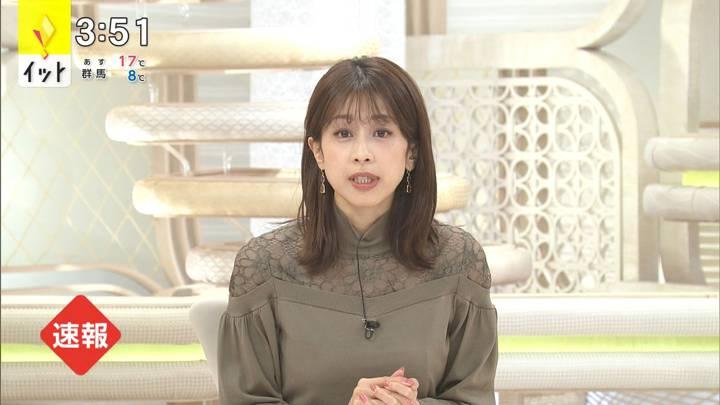 2020年11月03日加藤綾子の画像04枚目