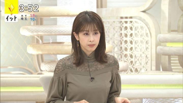 2020年11月03日加藤綾子の画像05枚目