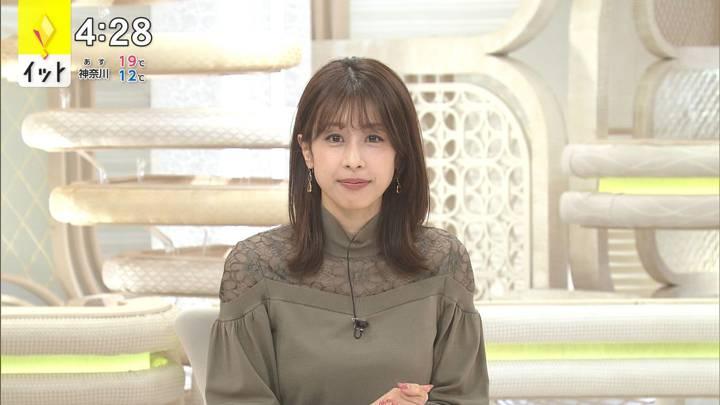 2020年11月03日加藤綾子の画像08枚目