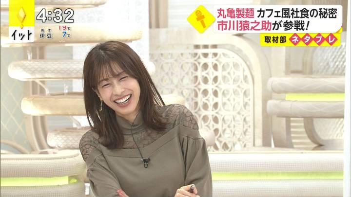 2020年11月03日加藤綾子の画像12枚目
