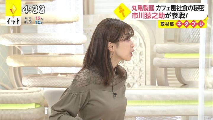 2020年11月03日加藤綾子の画像13枚目