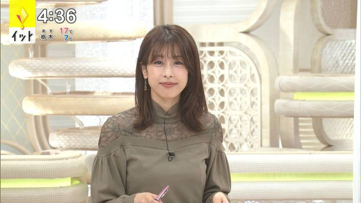 2020年11月03日加藤綾子の画像14枚目