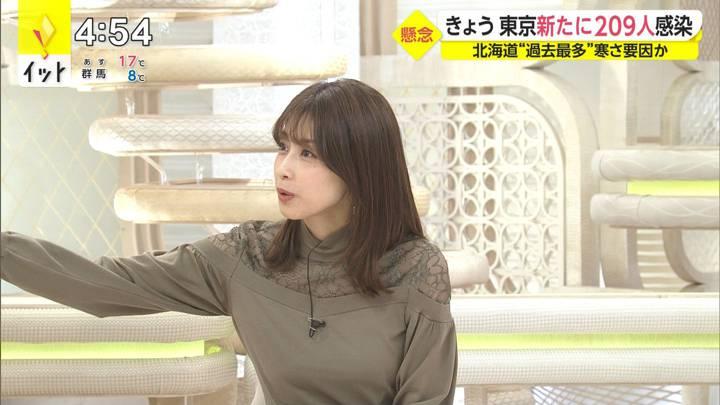 2020年11月03日加藤綾子の画像15枚目