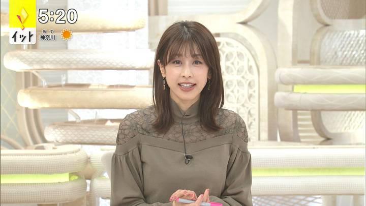 2020年11月03日加藤綾子の画像16枚目