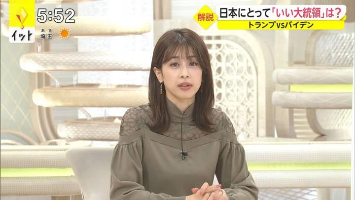 2020年11月03日加藤綾子の画像19枚目