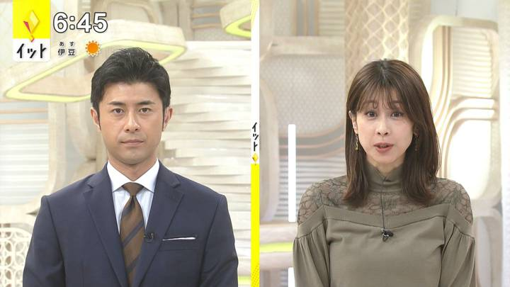 2020年11月03日加藤綾子の画像20枚目
