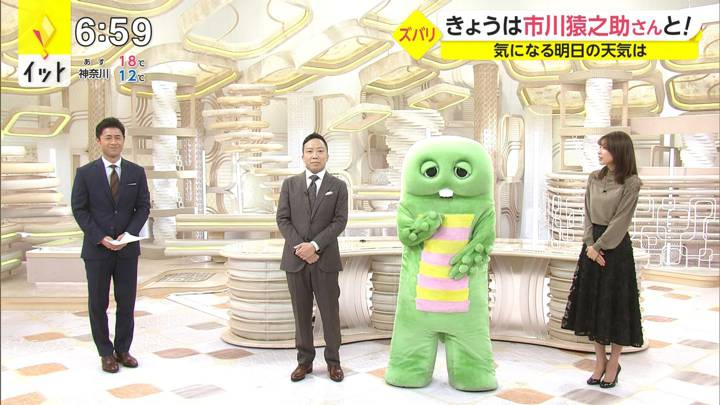 2020年11月03日加藤綾子の画像21枚目