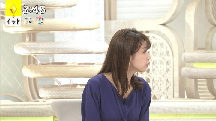 2020年11月04日加藤綾子の画像02枚目