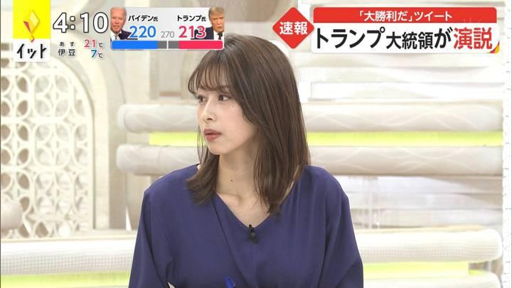 2020年11月04日加藤綾子の画像05枚目