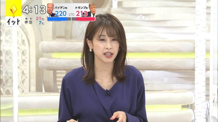 2020年11月04日加藤綾子の画像06枚目