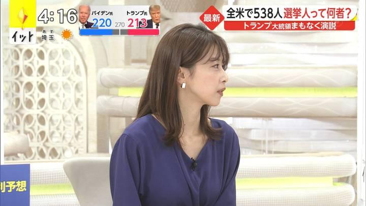2020年11月04日加藤綾子の画像07枚目
