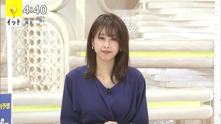 2020年11月04日加藤綾子の画像09枚目