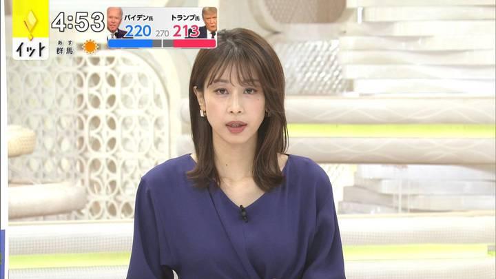 2020年11月04日加藤綾子の画像10枚目