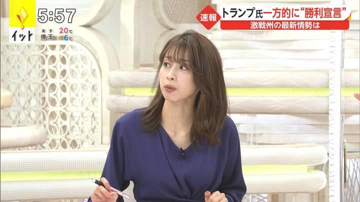 2020年11月04日加藤綾子の画像11枚目