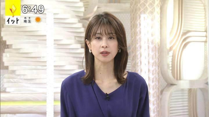 2020年11月04日加藤綾子の画像12枚目