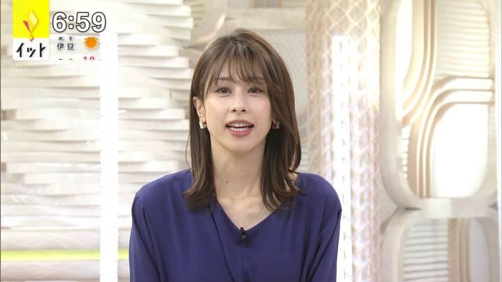 2020年11月04日加藤綾子の画像13枚目