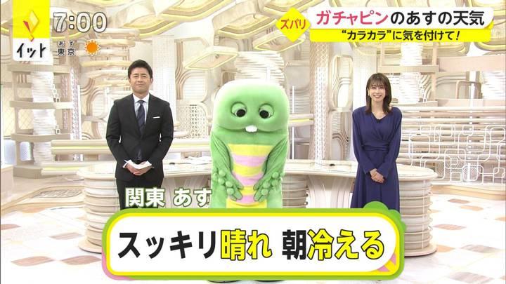 2020年11月04日加藤綾子の画像15枚目