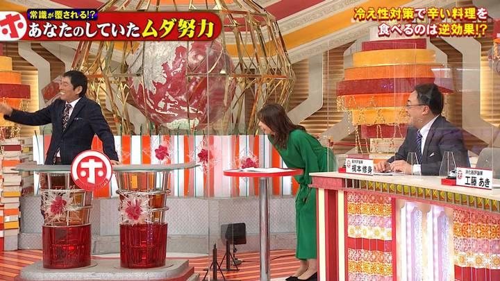 2020年11月04日加藤綾子の画像18枚目
