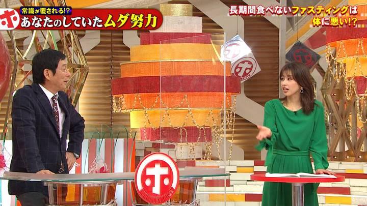 2020年11月04日加藤綾子の画像20枚目