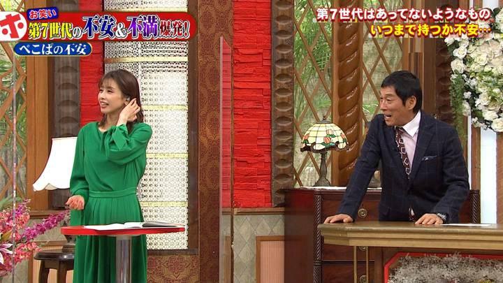 2020年11月04日加藤綾子の画像21枚目