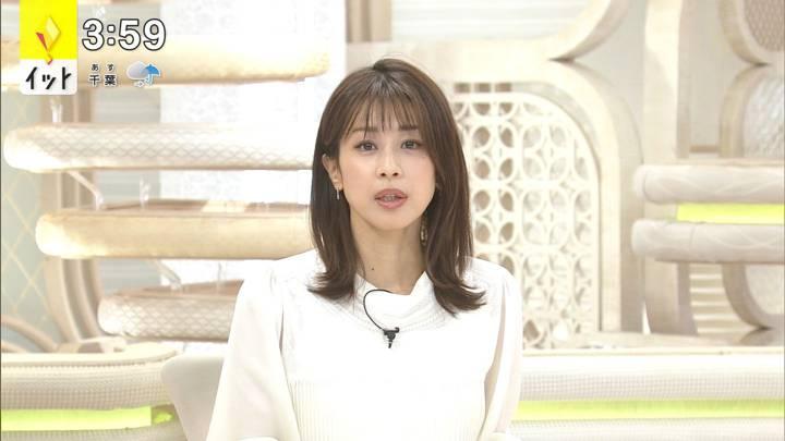 2020年11月06日加藤綾子の画像03枚目