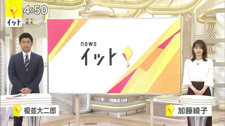 2020年11月06日加藤綾子の画像08枚目
