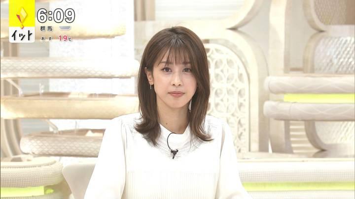 2020年11月06日加藤綾子の画像10枚目