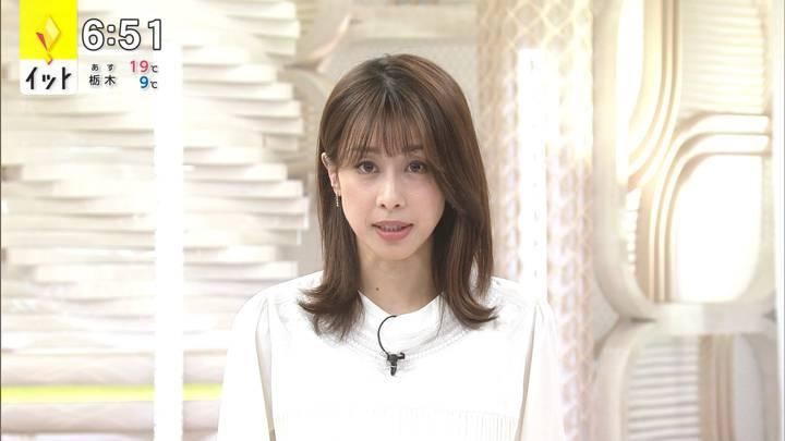 2020年11月06日加藤綾子の画像11枚目