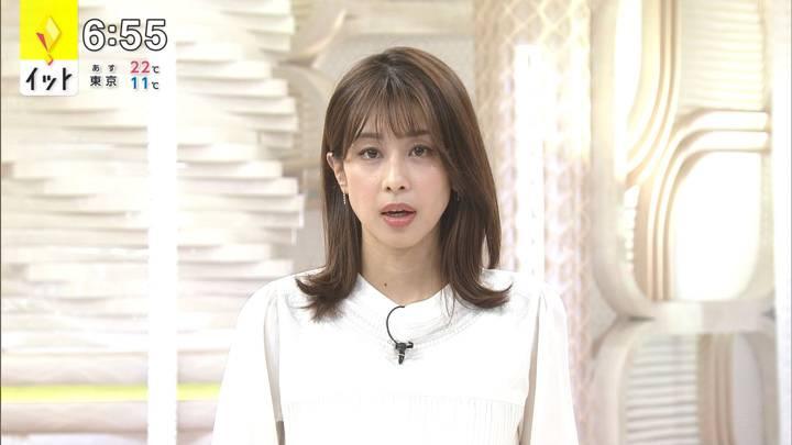2020年11月06日加藤綾子の画像12枚目