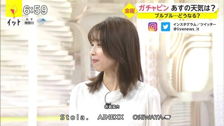 2020年11月06日加藤綾子の画像14枚目