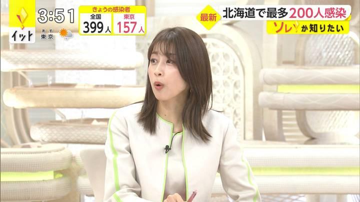 2020年11月09日加藤綾子の画像03枚目