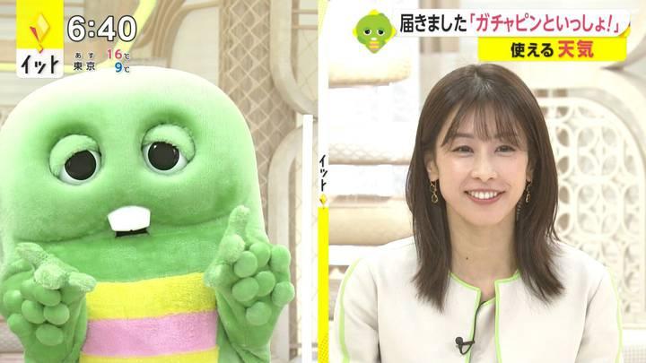 2020年11月09日加藤綾子の画像13枚目