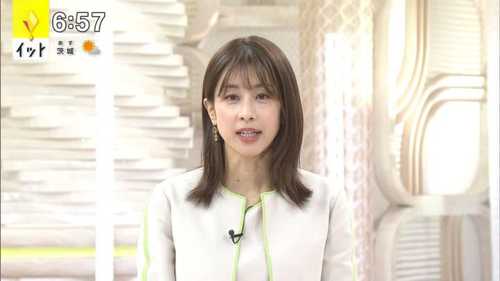 2020年11月09日加藤綾子の画像14枚目