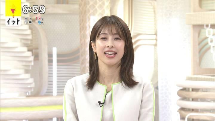 2020年11月09日加藤綾子の画像15枚目