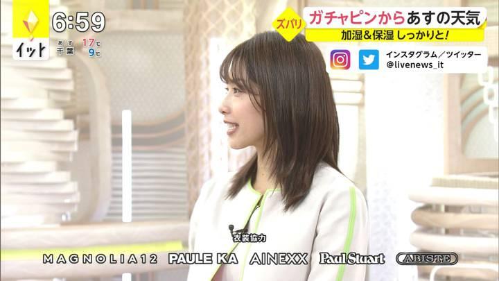 2020年11月09日加藤綾子の画像16枚目