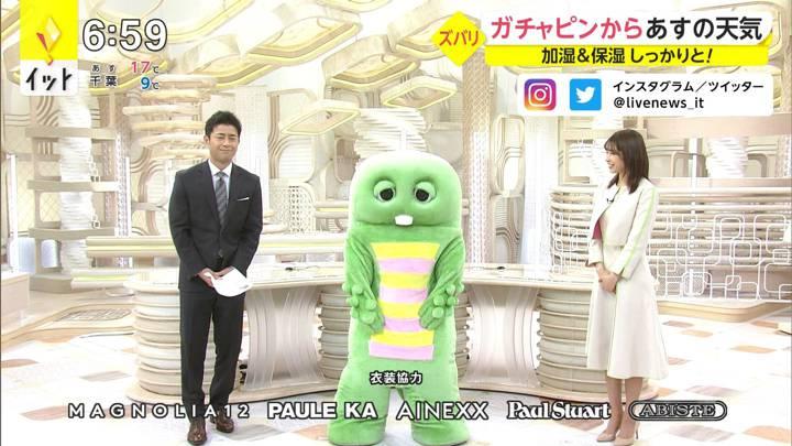 2020年11月09日加藤綾子の画像17枚目
