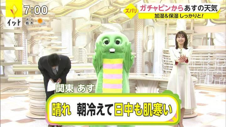 2020年11月09日加藤綾子の画像18枚目