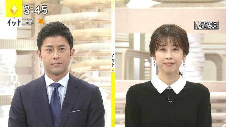 2020年11月10日加藤綾子の画像01枚目