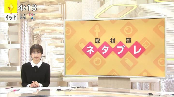 2020年11月10日加藤綾子の画像03枚目