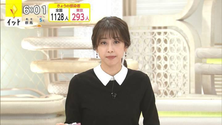 2020年11月10日加藤綾子の画像11枚目