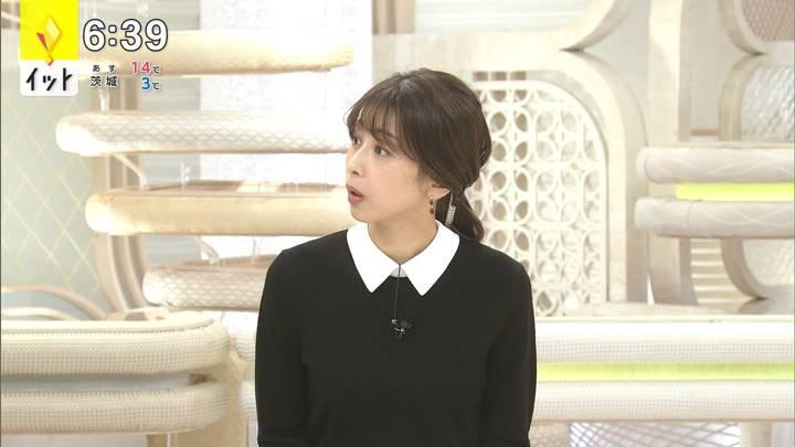 2020年11月10日加藤綾子の画像12枚目