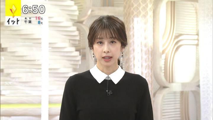 2020年11月10日加藤綾子の画像13枚目
